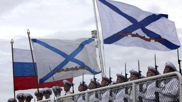 Празднование Дня Военно-морского флота. Архивное фото