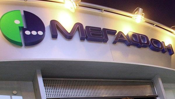Мегафон Ритейл думает в 2012 г открыть около 450 новых салонов связи