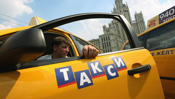 Такси в Москве. Архив