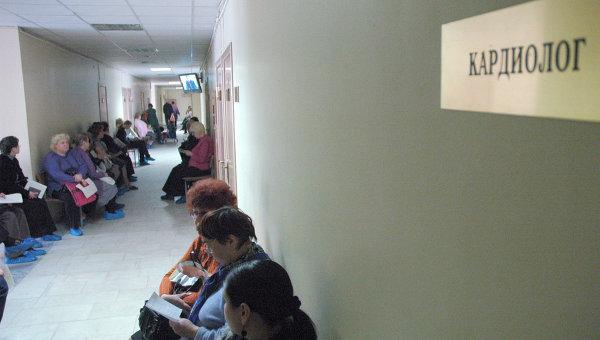 Радиологическое отделение в больницах москвы