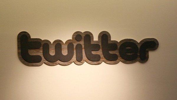 Логотип компании Twitter. Архив