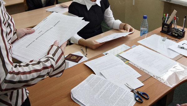 Единый государственный экзамен. Архив