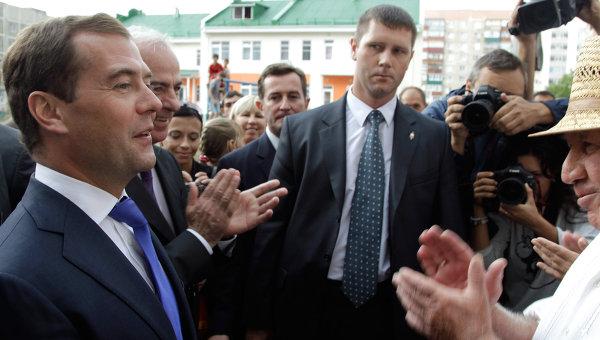 Рабочая поездка Д.Медведева в Майкоп