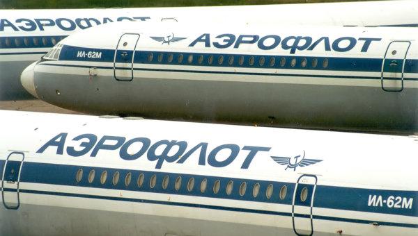 Самолет Ил-62. Архив