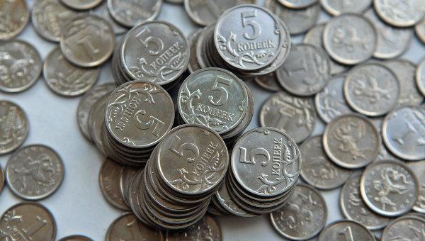 Копеек 20 копеек ссср цена стоимость монеты