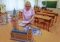 Подготовка школ к новому учебному году