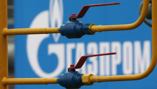 Магистральный газопровод. Архив
