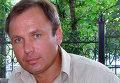 Прокуратура США требует посадить Ярошенко минимум на 30 лет