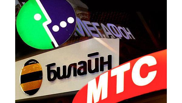 Операторы сотовой связи: МТС, Билай и Мегафон. Архив