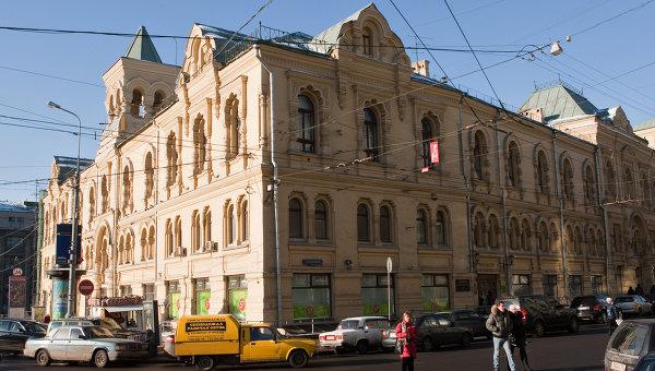 Политехнический музей