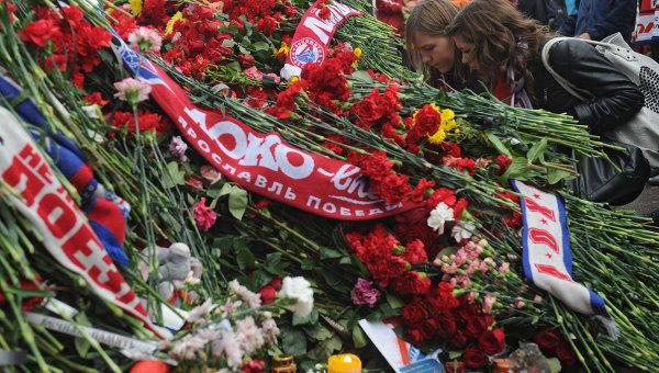 Акция памяти погибших в авиакатастрофе игроков ХК Локомотив в Ярославле