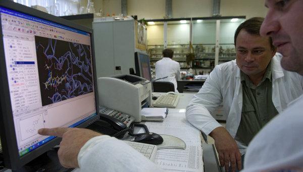 Лаборатория Центра высоких технологий ХимРар. Архив