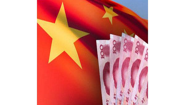 Китайский Юань