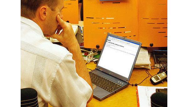 Россияне смогут регистрироваться по месту жительства через интернет