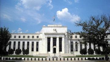 Главное здание ФРС США. Архивное фото
