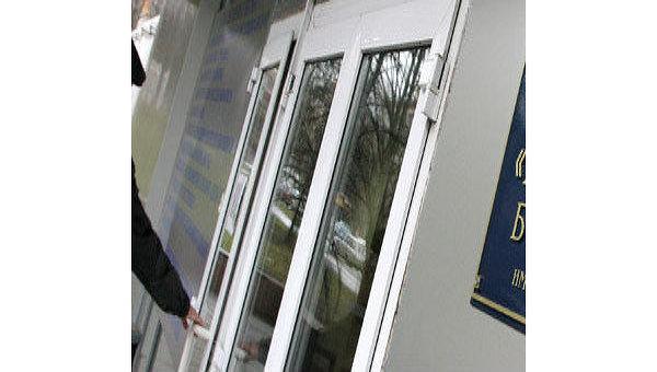Поликлиника 49 нижний новгород приокский район телефон регистратуры