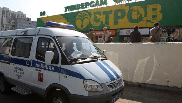 Супермаркет Остров на улице Шипиловской в Москве