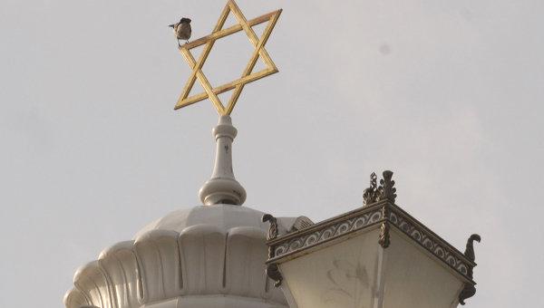 Купол на здании Московской хоральной синагоги. Архив
