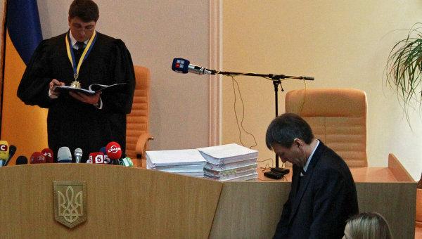 Оглашение приговора Юлии Тимошенко, Архивное фото