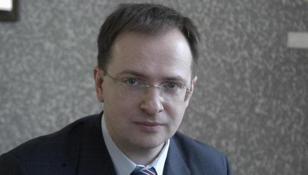 Мединский Владимир