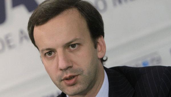 Брифинг помощника президента РФ Аркадия Дворковича. Архив