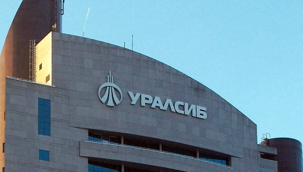 Здание банка УралСиб. Архивное фото