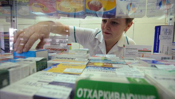 Работа муниципальной аптеки. Архивное фото