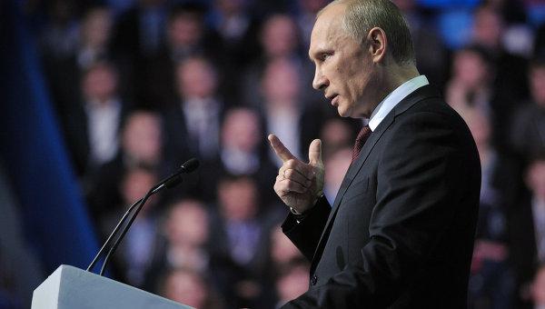 Премьер-министр РФ В.Путин выступил на XII (предвыборном) съезде партии Единая Россия