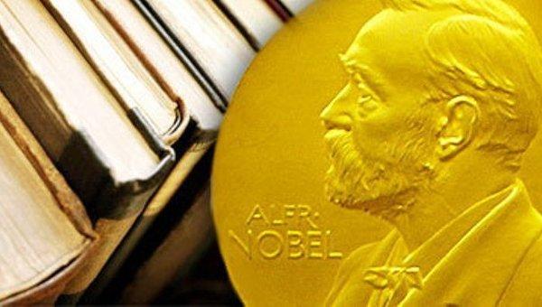 Картинки по запросу нобелевская премия по литературе
