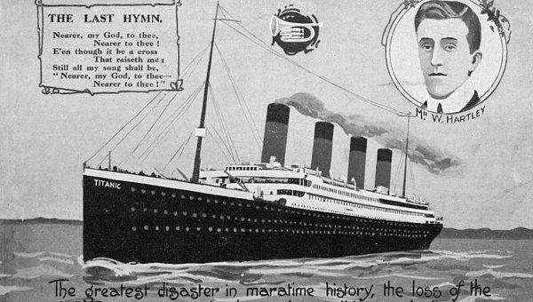 Открытка с изображением Титаника