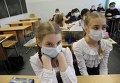 Эпидемия гриппа в Чите