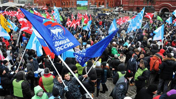 Митинг сторонников президента РФ Дмитрия Медведева и премьер-министра Владимира Путина Слава России!