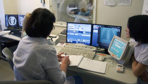 Работа онкологического диспансера. Архивное фото