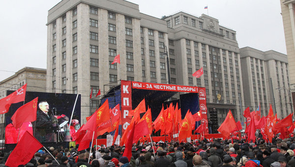 Митинг КПРФ на Манежной площади. Архивное фото