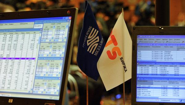 Торги на объединенной бирже ММВБ-РТС. Архивное фото