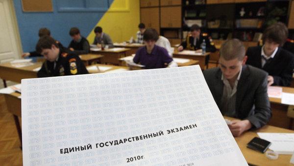 Школьники на ЕГЭ по истории в 2012 году будут писать сочинение
