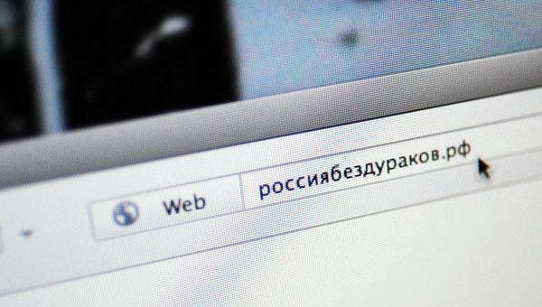 создание сайтов в саранске