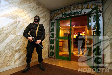 Moscow gambling