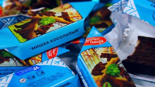Конфеты Мишка косолапый фабрики Красный октябрь, архивное фото