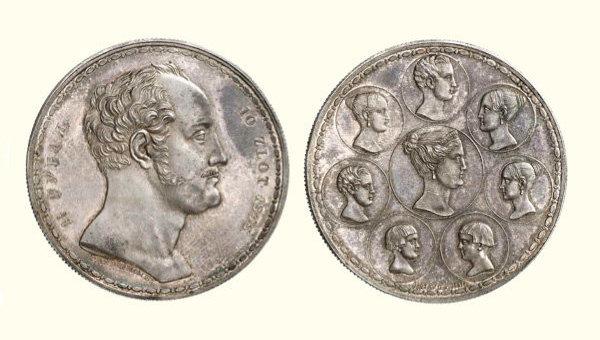 Семейный рубль николая 1 цена банкноты рф
