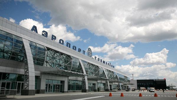 Аэропорт Толмачево. Архив