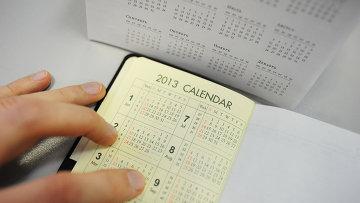 Календарь. Архивное фото