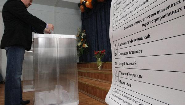 День открытых дверей на избирательных участках города Москвы