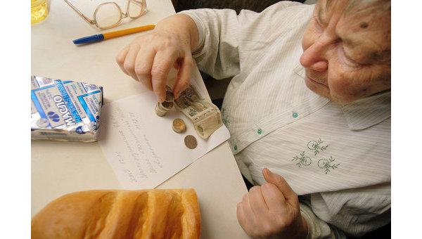 Где найти пенсионерам работу в москве