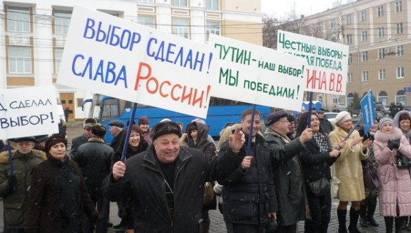 Митинг в честь победы Путина в Воронеже
