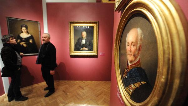 Выставка-презентация Национальной портретной галереи