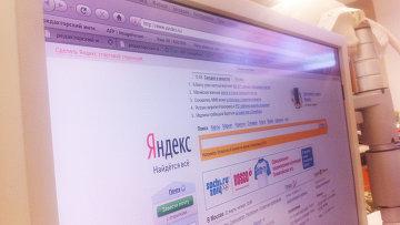 Главная страница Яндекса. Архивное фото