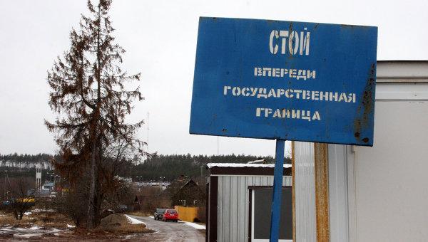 Пограничный переход «Куничина гора»
