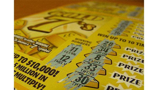 Лотерейный билет. Архивное фото