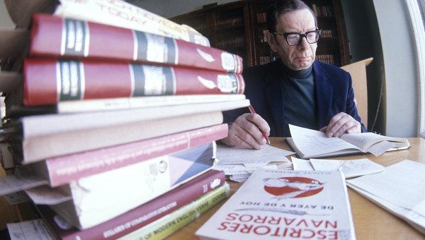 Всесоюзная государственная библиотека иностранной литературы